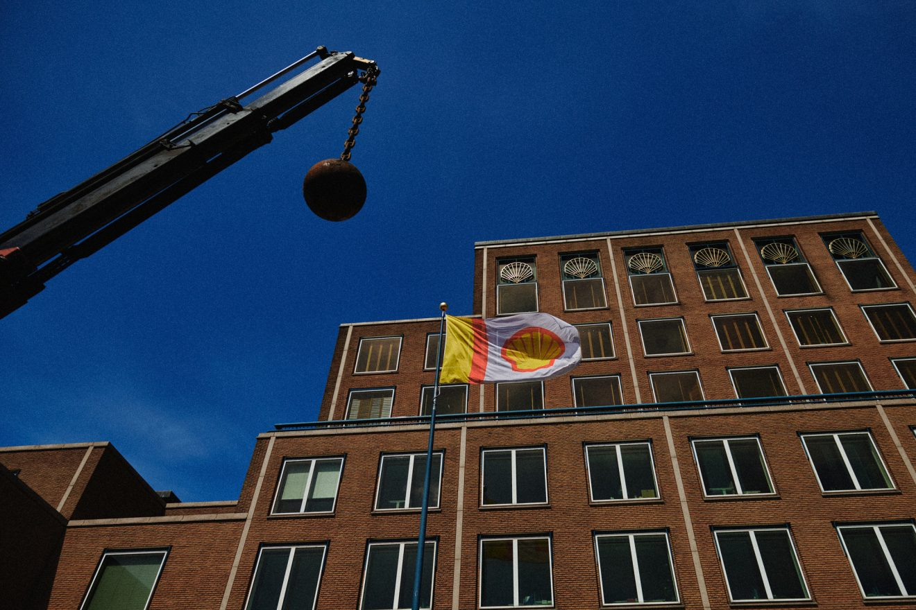 A wrecking ball in front of the Shell headquarters in Den Haag